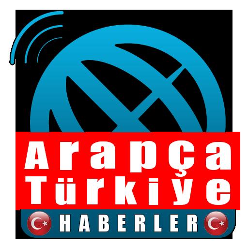 Arapça Türkiye