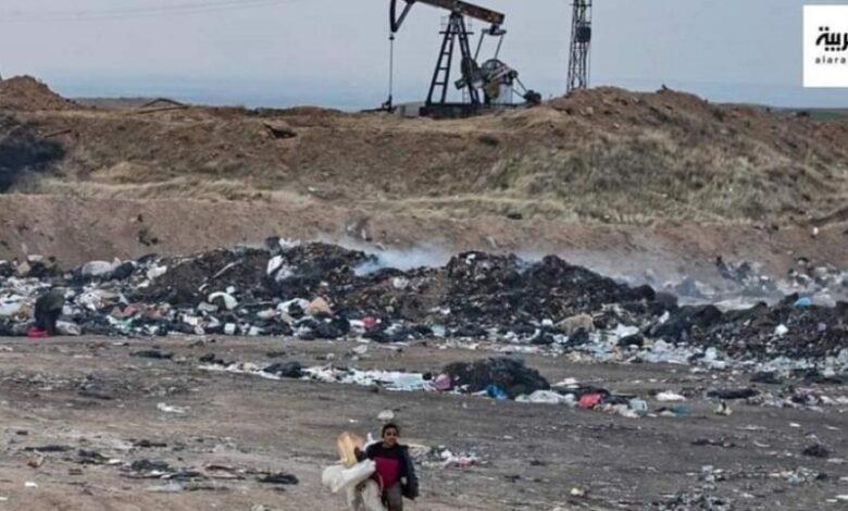 """وكالة فرانس برس : بالقرب من """"حقل نفط"""" .. سوريون يبحثون عن قوت يومهم بمكبّ للنفايات"""
