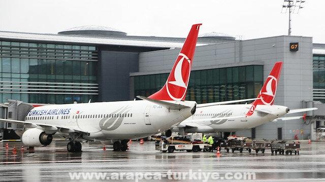 """""""الخطوط التركية"""" الثانية أوروبيا بـ1323 رحلة يومية"""