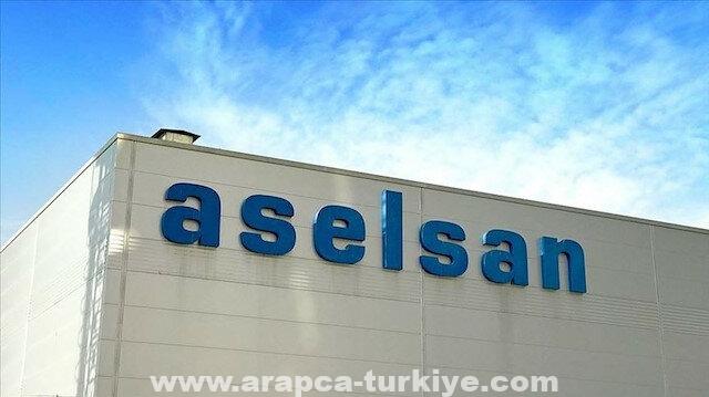 """""""أسيلسان"""" التركية تطور نظام اتصال لاسلكي """"غير قابل للانقطاع"""""""