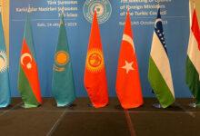 """""""المجلس التركي"""" يعلن دعمه السلام الدائم بأفغانستان"""