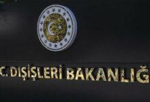 مباحثات بين أنقرة وجوبا حول التعاون في الصناعات الدفاعية