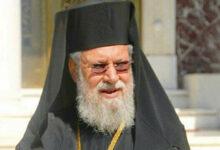 لا يمكن مساواتنا مع الأتراك.. تصريحات متغطرسة لرئيس الأساقفة بقبرص الرومية