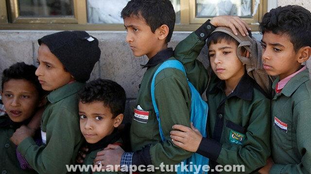 جمعية تركية تقدم مستلزمات مدرسية لطلاب يمنيين