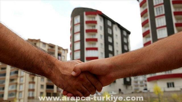 تركيا.. ارتفاع مبيعات المنازل للأجانب 50.7 بالمئة في أغسطس