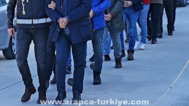 """تركيا.. توقيف 12 شخصا في إطار مكافحة """"داعش"""""""