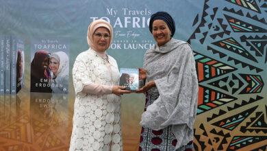 """نيويورك.. أمينة أردوغان تستعرض كتابها """"جولاتي الإفريقية"""""""