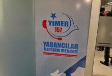 مركز اتصال الأجانب بتركيا.. استجابة فورية لإغاثات اللاجئين